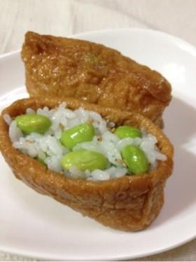 味付けいなりあげで☆簡単☆枝豆いなり寿司
