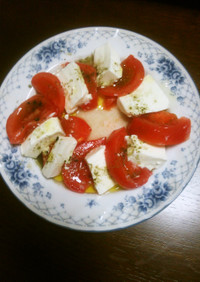 トマトとヨーグルトスライスサラダ