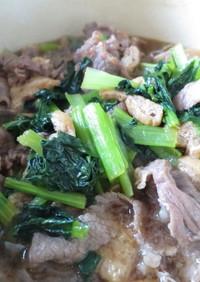 小松菜と牛肉の炊いたん