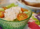 簡単*レタスと蒸し鶏のサラダ
