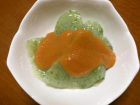 簡単!酢味噌&辛子酢味噌の作り方