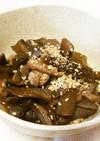 保存食里芋の茎ズイキと昆布の煮物