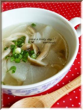 ウェイパーで✩大根としめじのスープ