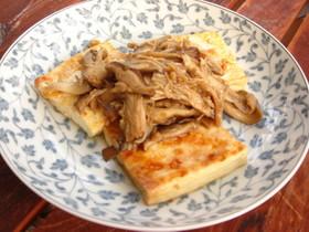 醤油麹で♪豆腐のステーキキノコのソース
