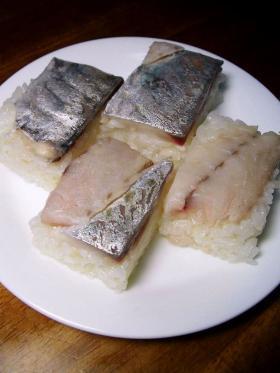アジの押し寿司