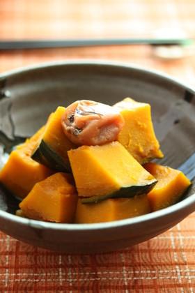 かぼちゃと梅のレンジ煮