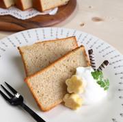 ふわふわ♡たっぷりバナナのシフォンケーキの写真