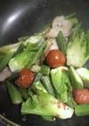 焼トマト・吊るしベーコン&タラの芽炒め