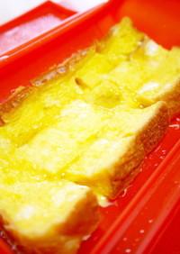 朝食&ランチに♪レンジ☆フレンチトースト