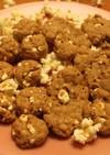 ケトルコーンクッキー(ライト)♪