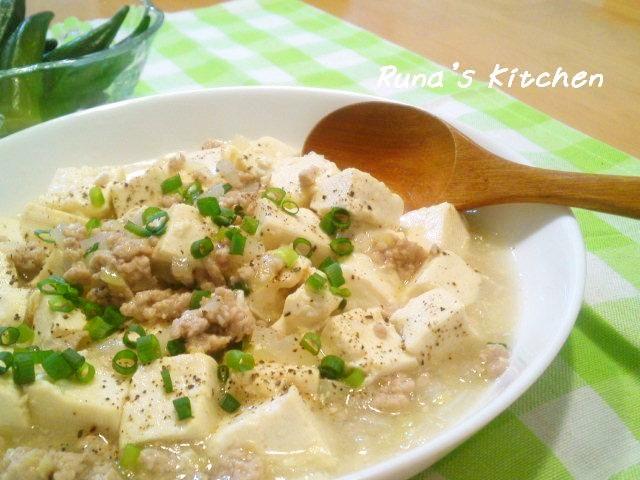 あっさり♫塩麻婆豆腐