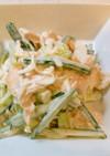 新玉ねぎとササミのサラダ♪