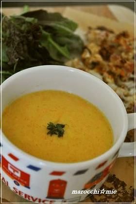 キャロット&コーンのミルクスープ