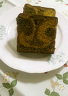 コーヒーとキャラメルのパウンドケーキ