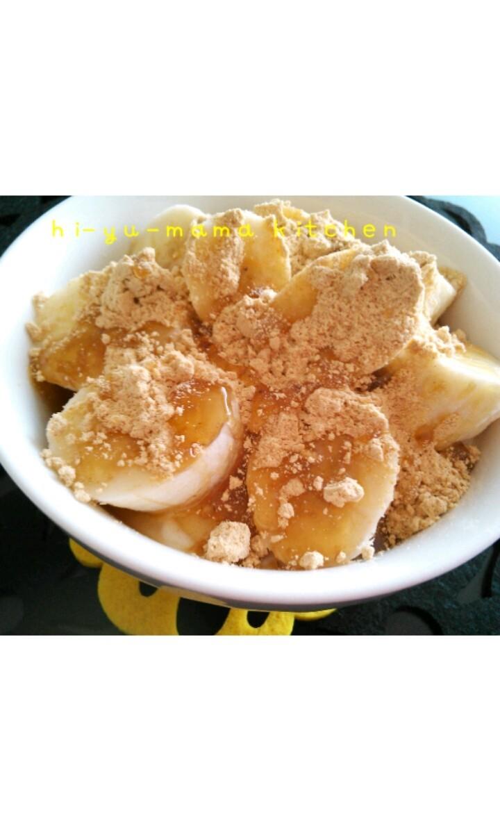 朝食♪バナナヨーグルト*きなこメープル