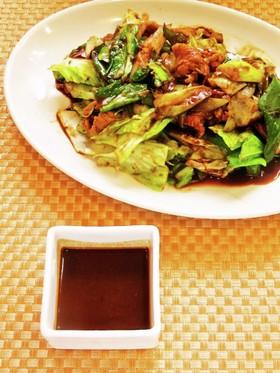 ☺お味噌で簡単♪回鍋肉のたれの作り方☺