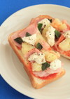 水切りヨーグルトで♪マルゲリータ風ピザ
