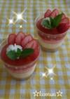 ★カップレアチーズケーキ★
