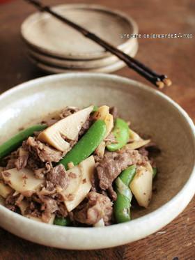牛小間肉と筍の柚子胡椒炒め。