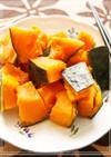 はちみつ味☆かぼちゃの煮物