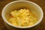 簡単!ネギたまスープの写真