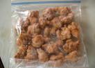 お弁当に便利☆鶏からの冷凍