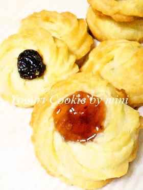 簡単クッキー☆ヨーグルト&オリーブオイル