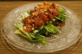 簡単!カツオの中華風サラダ