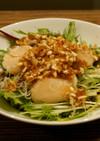 簡単!ホタテと水菜のサラダ