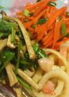 【副菜】 いろどり生野菜の春ナムル