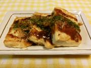 お好み焼き風豆腐ステーキ~♪の写真