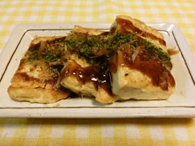 お好み焼き風豆腐ステーキ~♪