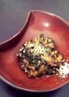 ふき味噌風♡ピリ辛なふきの葉肉味噌