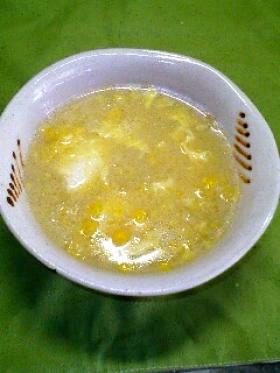 簡単なのにお店とおんなじo(*^▽^*)o~♪中華風コーンスープ