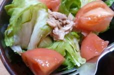 レタス・トマト・シーチキンのサラダ