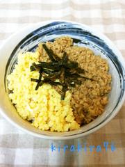 簡単☆鶏とタマゴのそぼろ丼の写真