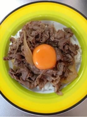 ずぼら飯♡超簡単♡煮るだけ美味しい牛丼✨