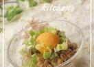 ヘルシーおつまみ✤ところてん納豆