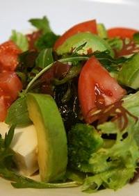 アボガド・豆腐・トマトの海藻サラダ
