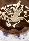 おかしな仲間チョコレートムースケーキ