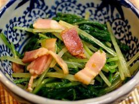 ★水菜とベーコンの和え物★