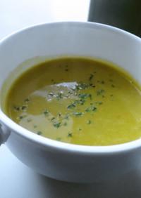 男のかぼちゃスープ