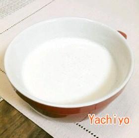 冷やしても♡ホット豆乳ヨーグルトドリンク