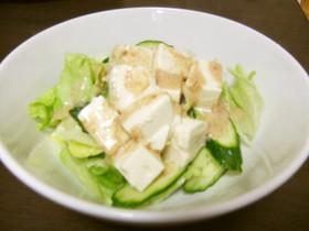 簡単☆豆腐サラダ