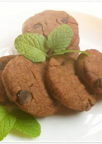 基本の美味しいWチョコチップクッキー♪