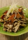 れんこんと新生姜のほっこり温サラダ