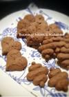 クッキープレスで♡サクサクココアクッキー