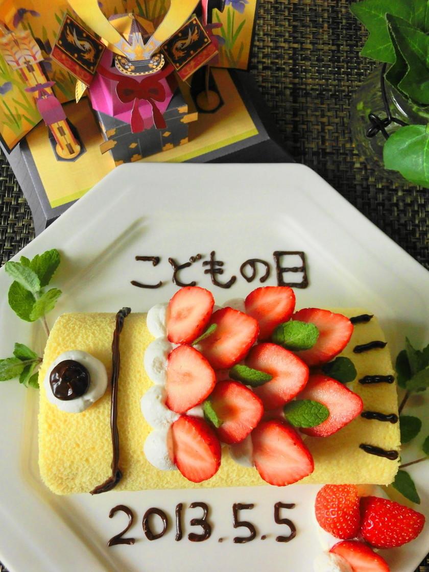 簡単☆こどもの日☆鯉のぼりロールケーキ