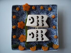 鯉のぼり豆腐♪離乳食後期