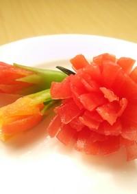 簡単飾り切り♪トマトの皮でカーネーション